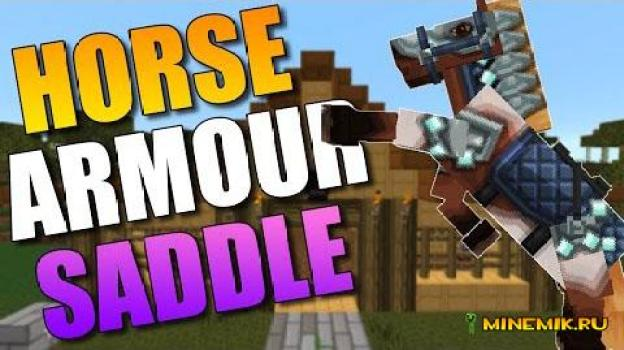 Craftable-Horse-Armour-and-Saddle-Mod