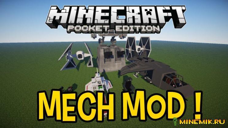 Скачать Mech mod для майнкрафт 0.14.x