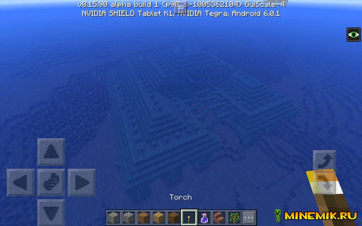 Подводные крепости в 0.16.0 build 1