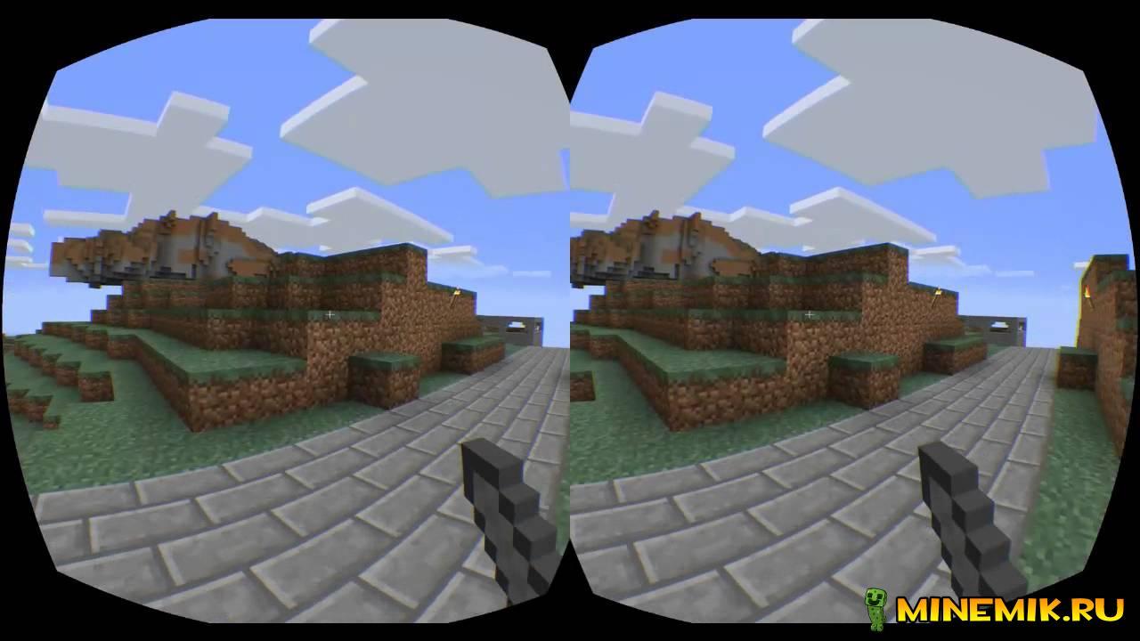 Oculus Rift в Minecraft