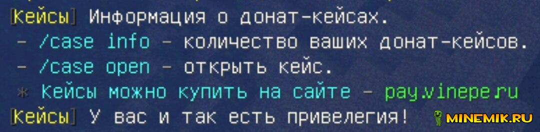 Сервера VineMine для Minecraft: PE 0.16