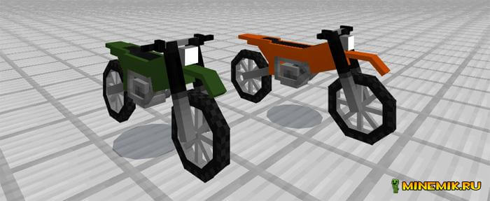 Аддон на байк для Minecraft PE