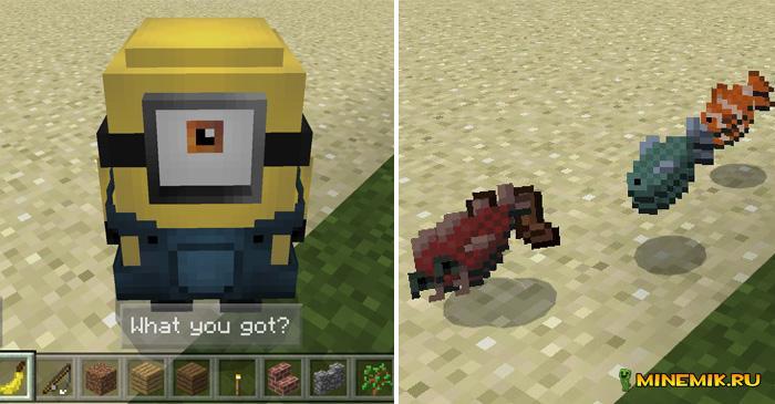 Аддон на миньонов для Minecraft PE