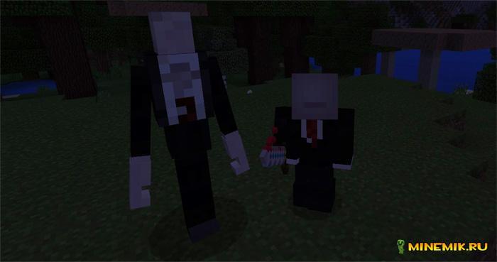 Slendermen Minecraft PE 1.0