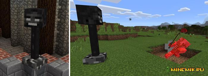 Аддон на смертельные башенки для Minecraft PE