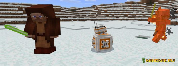 Аддон на дроида BB-8 из