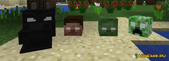 Аддон на Херобрина для Minecraft PE