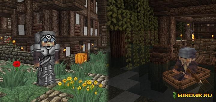 Карта Свамптон и Скримваил для Minecraft PE