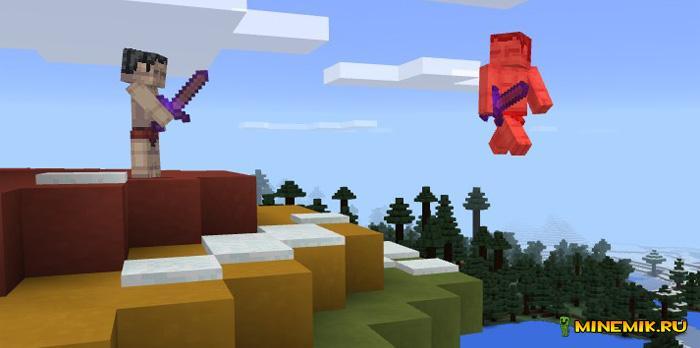 Карта сумо для Minecraft PE