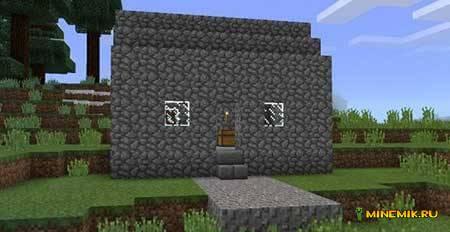 Данный дом