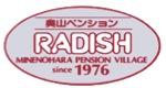 radish1