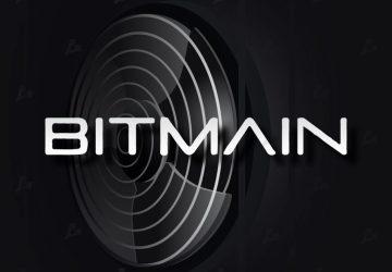 Тайвань обвинил Bitmain в нелегальном найме инженеров
