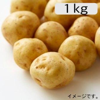 po001
