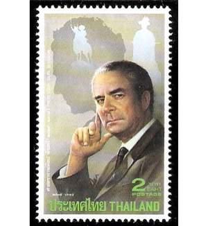 Francobollo Commemorativo del 1992