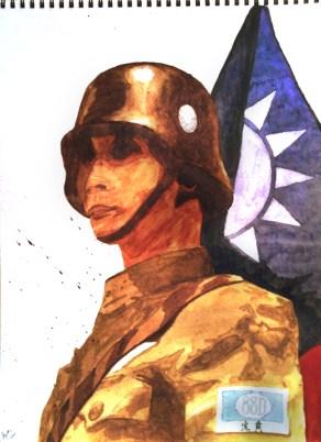 "Roc National Revolutionary Army ""Tiger"" 88 Division | Watercolor | Nov 11, 2013"