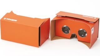 二眼 厚紙製 MilBOX