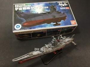 Yamato_apre