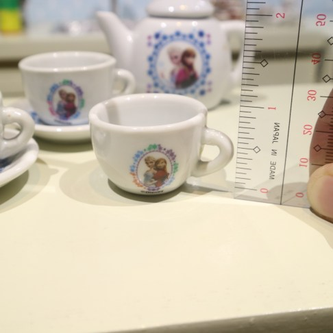 frozen tea cup height