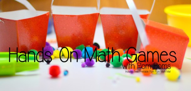 Hands On Math Games with Pom Poms Includes free Printable Pom Pom Math Mat
