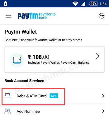 order paytm debit card