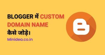 add custom domain name in blogger
