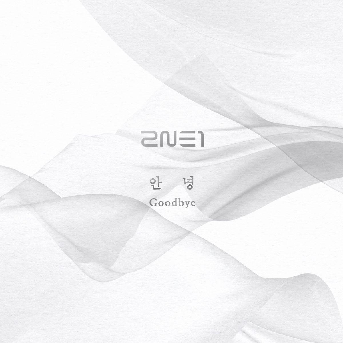 2NE1 안녕 ile Korece Öğrenelim!