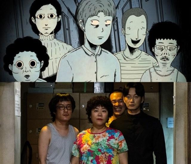 strangers from hell konuus, kore blog