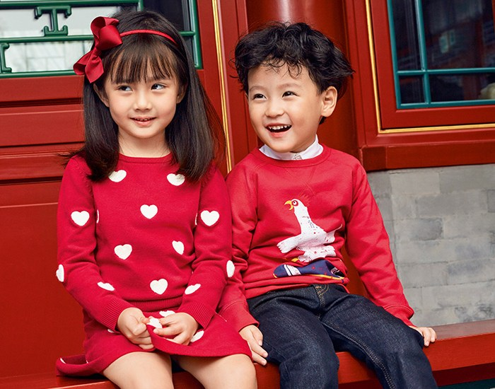 H&M Kids 2017 Chinese New Year Campaign + Collection