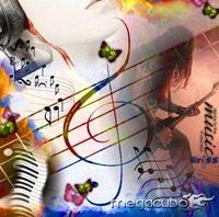 musica_menor1