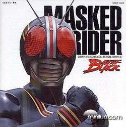 black_kamen_rider