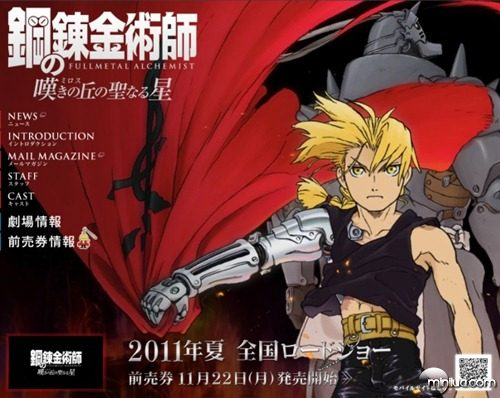 Fullmetal-Alchemist-Milos-no-Sei-Naru-Hoshi