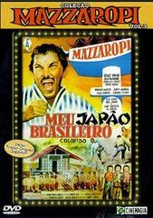 meu-japao-brasileiro-poster01