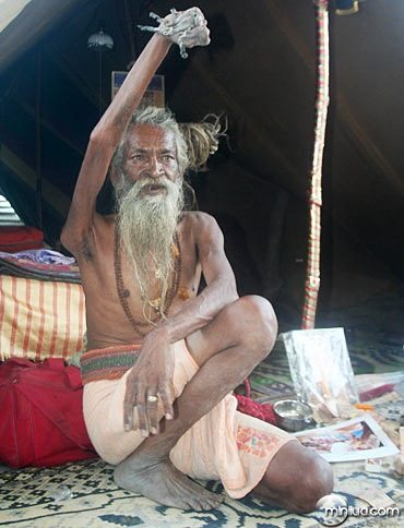 Amar-Bharati2