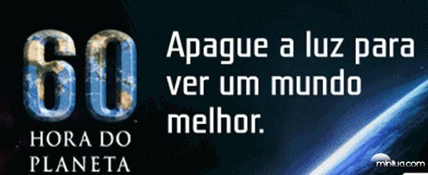 hora_planeta_2011