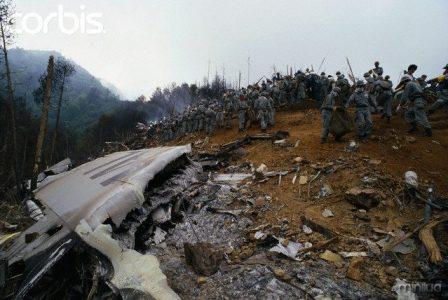Japan Airlines Flight 123 Crash Site