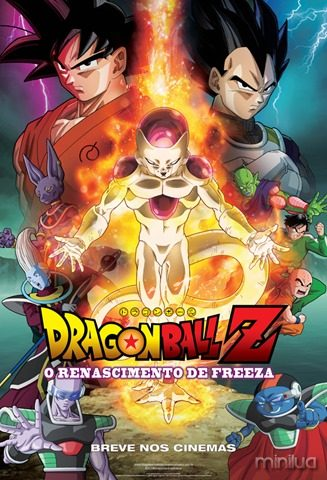 Dragon Ball Z O Renascimento de F