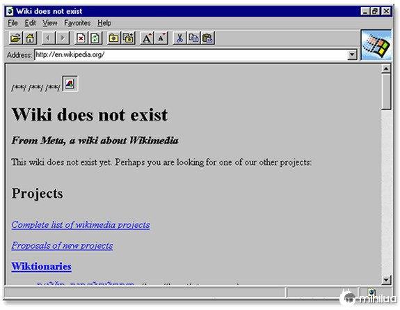 A Wikipedia não existe