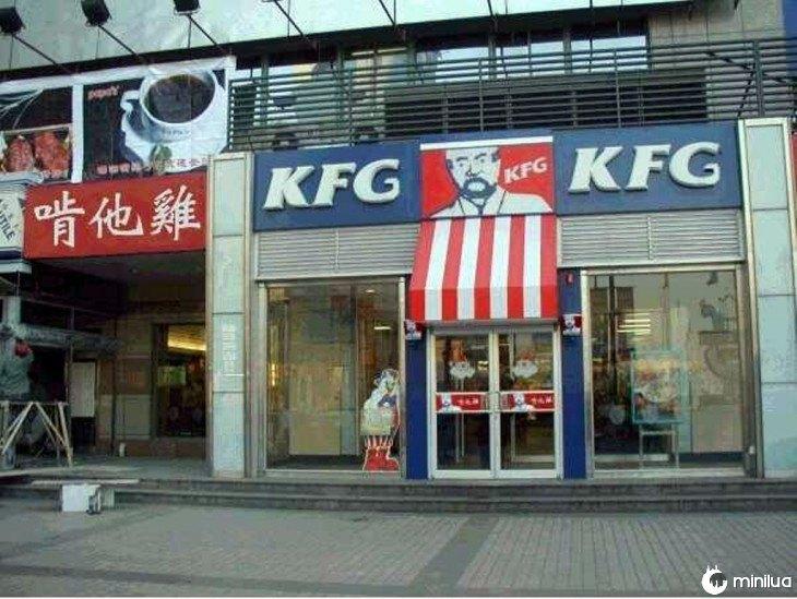 O rótulo vermelho KFG ASST