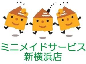 Minimaid-ShinYokohama_Logo3