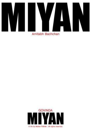 Bade Miyan Chhote Miyan
