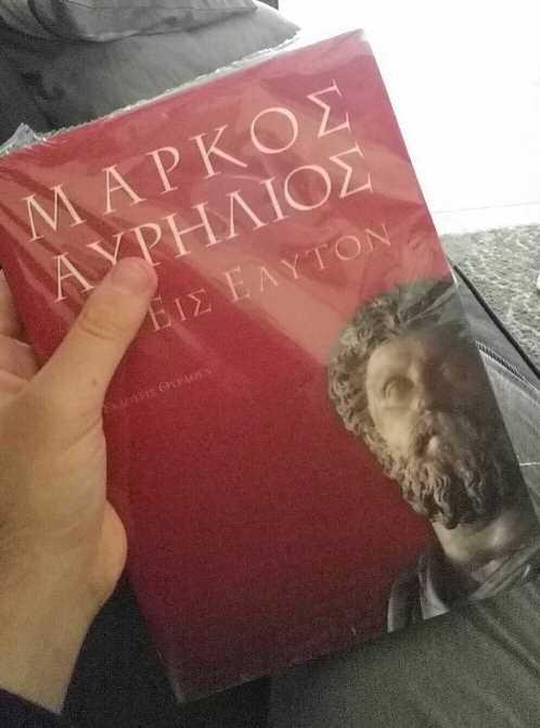 meditations-ta-eis-heafton-marcus-aurelius-greek