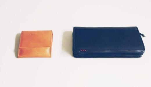 「5分の1」の財布<br />アブラサスレビュー(3)