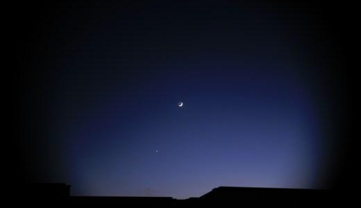 ローカリズムと月 <br /> 沼畑直樹