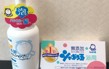 化粧石けんシャボン玉浴用シャボン玉 無添加せっけんシャンプー 泡タイプ 本体 520ml
