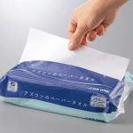ミニマリストけんが使っているアズワン社のペーパータオル