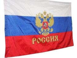 RUSSIA FLAG1