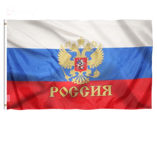 RUSSIA FLAG3