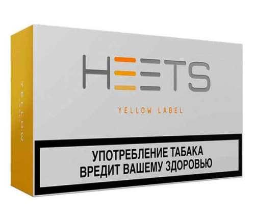 Buy Heets Yellow