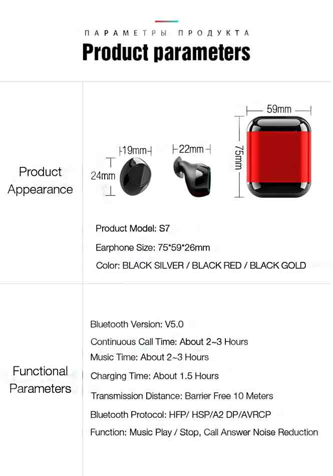 TOMKAS-Bluetooth-Headphones32