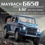 0_Simulation-Mercedes-Benz-Maybach-G650-car-model